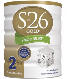 S26 Gold Progress Step 2 900g