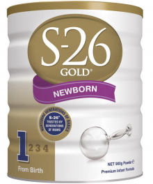 S26 Gold Newborn Step 1 Formula 900g
